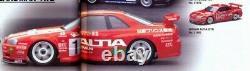 Kyosho Landmax Body Shell, Nissan Skyline, Vintage, Rare, Brand New, Gp20, Super 8